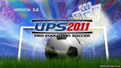 pes 2011 UltiMATe Patch Season 2011 3.0