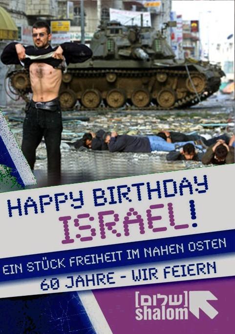 Israelischer Panzer und pal. Untermenschen